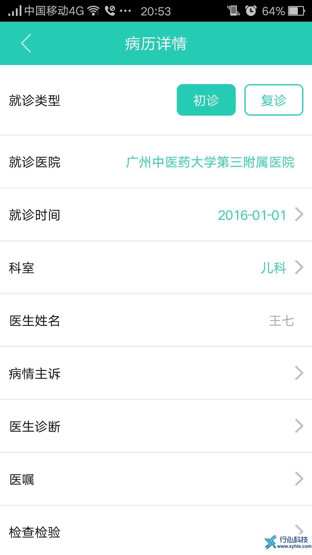 Screenshot_2016-06-23-20-53-08-760.png