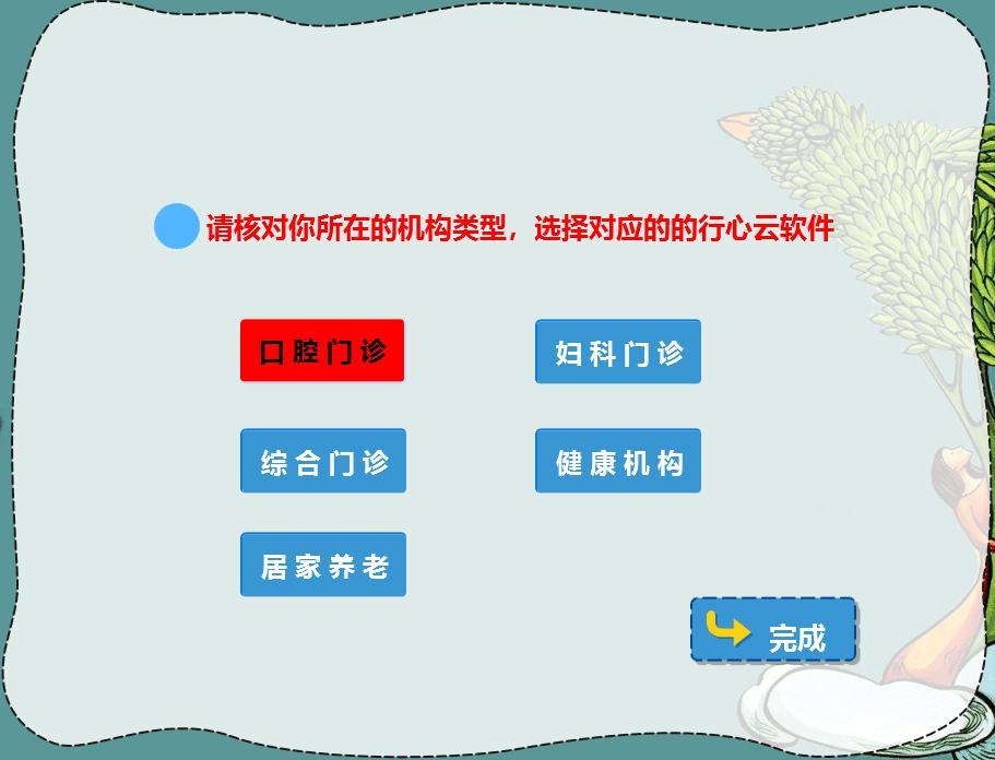 QQ图片20180109111424.png